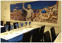 restaurant Le Syrtaki