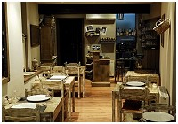 restaurant Les Délices du Grognon