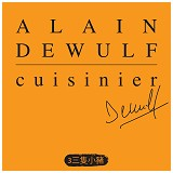 Restaurant Alain Dewulf - Temploux